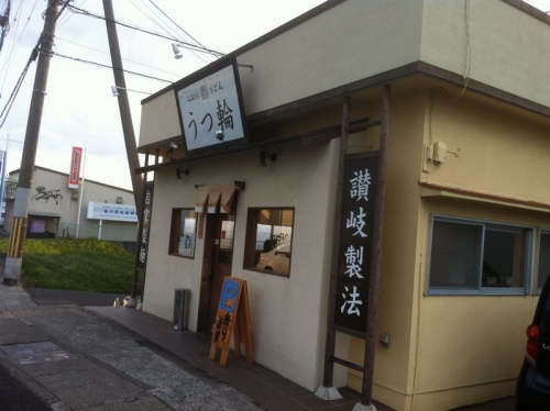 UtsuwaKaizuka_000_org.jpg