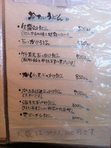 UtsuwaKaizuka_001_org.jpg