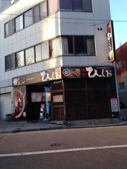 WakayamaHishio_000_org.jpg