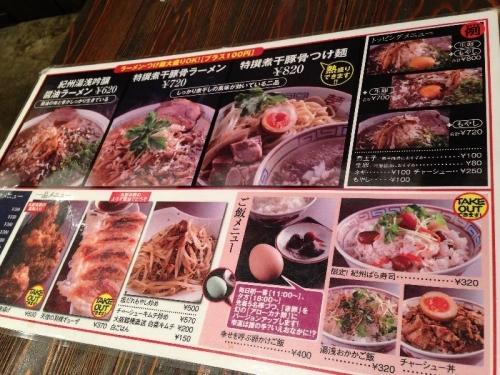 WakayamaHishio_002_org2.jpg