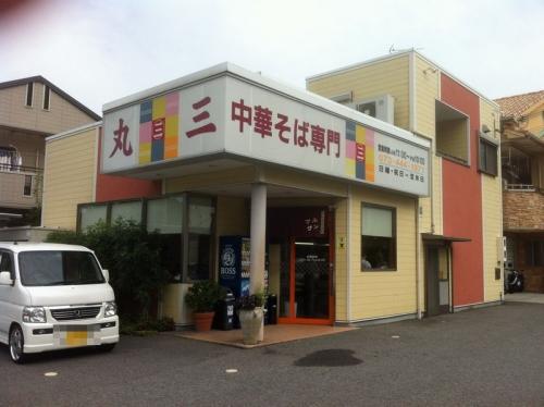 WakayamaMaru3_000_org.jpg