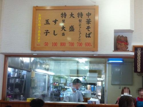 WakayamaMaru3_005_org.jpg