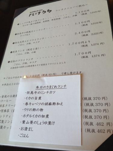 YabuTakeuchi_002_org.jpg