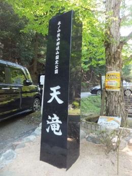 YabuTentaki_001_org.jpg