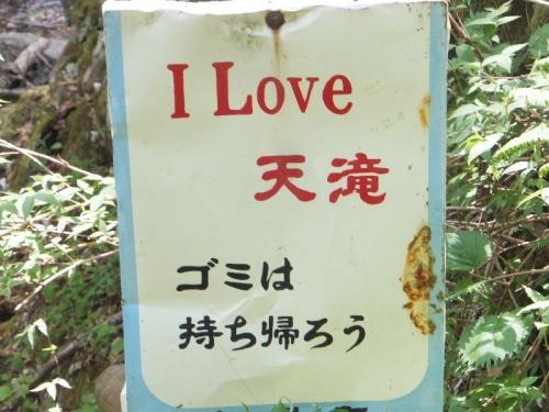 YabuTentaki_006_org.jpg