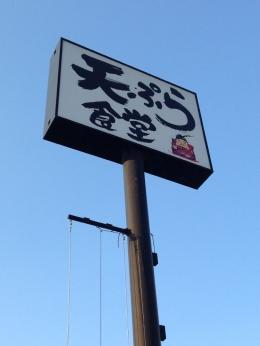 YamatokoriyamaEbisuya_000_org.jpg