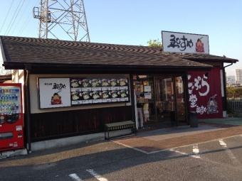YamatokoriyamaEbisuya_001_org.jpg