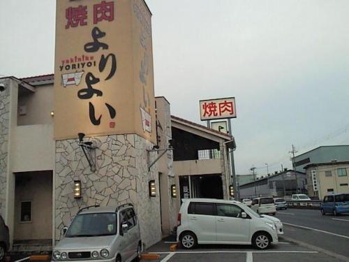 YoroyoiShojo_009_org.jpg