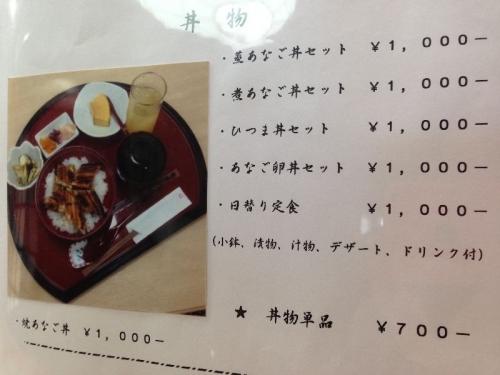 YumesakigawaTakenosato_000_org.jpg