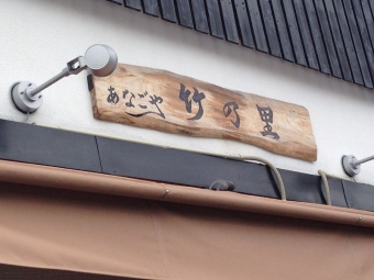 YumesakigawaTakenosato_007_org.jpg