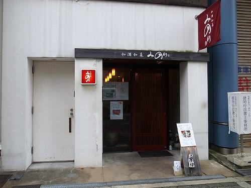 20150321a.jpg