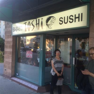 toshisushi_s1.jpg