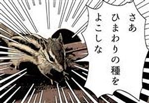waifu2x_s0.jpg