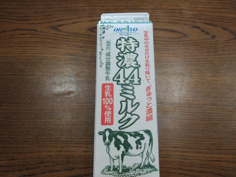 オハヨー 特農4.4ミルク