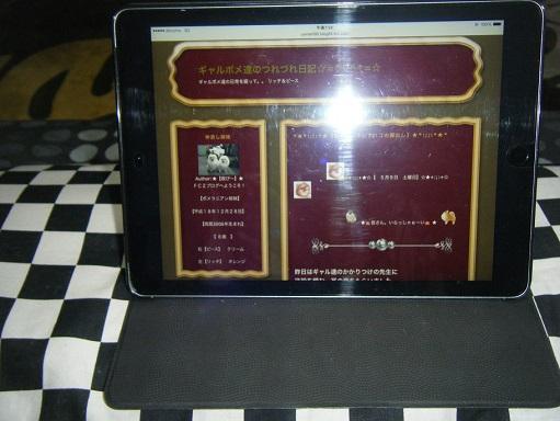 DSCF8964.jpg