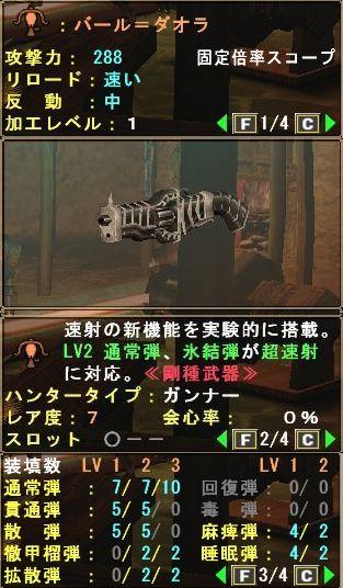 mhf_20081222_135030_406[1]