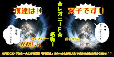 1514817f[1]_convert_20150403073914