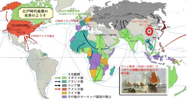 imperialism_20150713164851753.jpg
