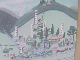 2014_11_24_談山神社→松阪_141_convert