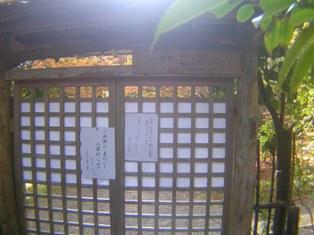 2014_11_24_談山神社→松阪_153