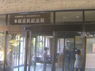 2014_11_24_談山神社→松阪_226_convert