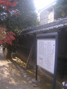 2014_11_24_談山神社→松阪_215