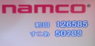2014_12_31_グラボ・モニタ・電源交換_51_convert