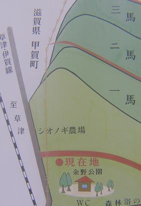 2015_02_02_油日神社・柘植_087_convert