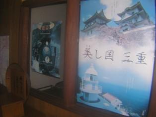 2015_02_02_油日神社・柘植_093