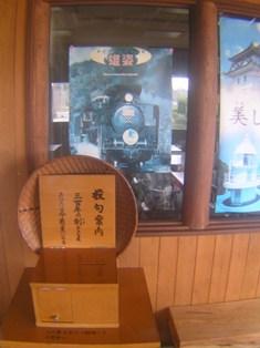 2015_02_02_油日神社・柘植_095