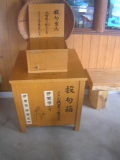 2015_02_02_油日神社・柘植_098