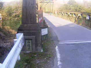 2015_03_13_五月橋・南山城_019