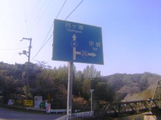 2015_03_13_五月橋・南山城_026