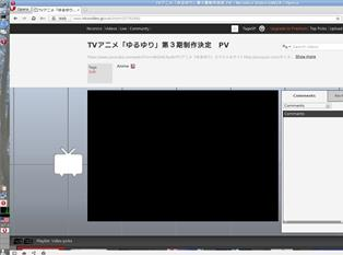 2015_03_09_NVIDIA_GeForce_6200A購入_79_convert