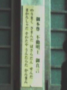 2015_03_24_花垣神社_34_convert