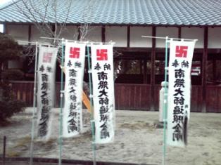 2015_03_24_花垣神社_36