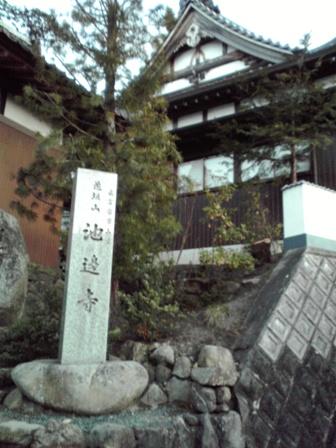 2015_03_24_花垣神社_38