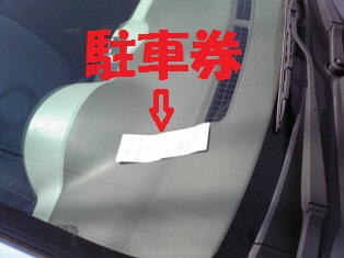 2015_04_27_多度大社・名古屋_079