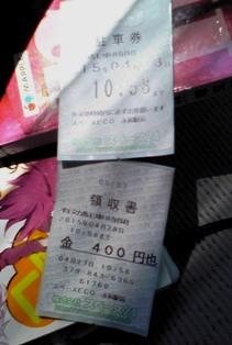 2015_04_27_多度大社・名古屋_108