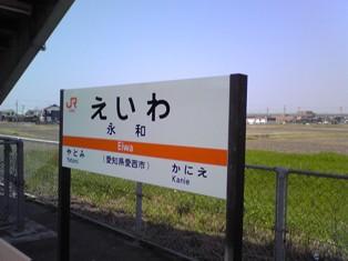 2015_04_27_多度大社・名古屋_085