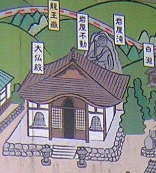 2015_06_08_新大仏寺_014 - コピー - コピー