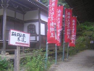 2015_06_08_新大仏寺_046