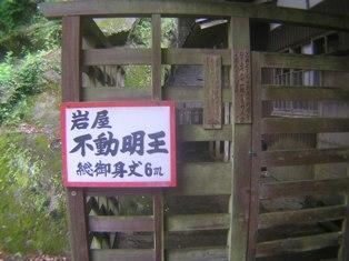 2015_06_08_新大仏寺_054