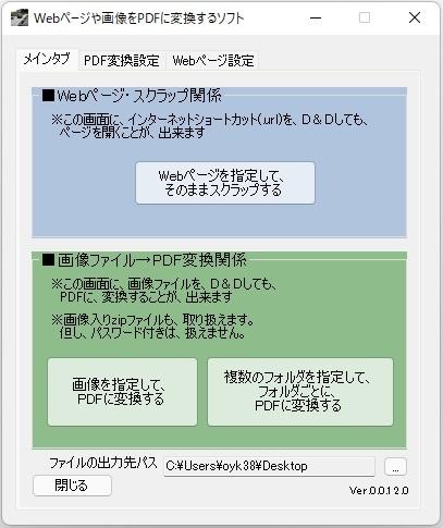 snapshot007027531.jpg