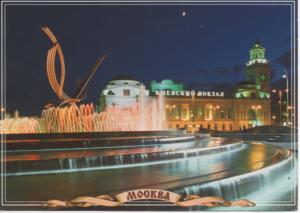 ロシア モスクワ