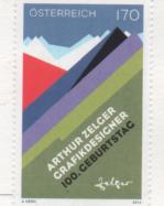 切手 オーストリア