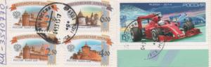 切手 ロシア2