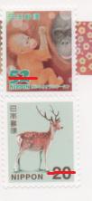 切手 10
