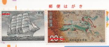 切手  12