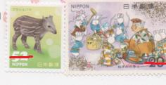 切手  14